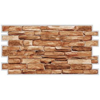 Panele Ścienne PCV 07705 Kamień Łupek Karelski (980 x 498 mm) - Sklep z Panelami Ściennymi PCV Tapetydekoracje.pl