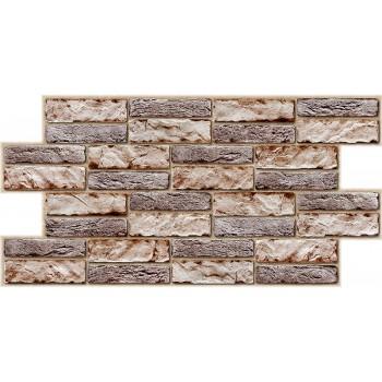 Panele Ścienne PCV 17860 Kamień Ciemny Ekspansja (955 x 476 mm) - Sklep z Panelami Ściennymi PCV Tapetydekoracje.pl