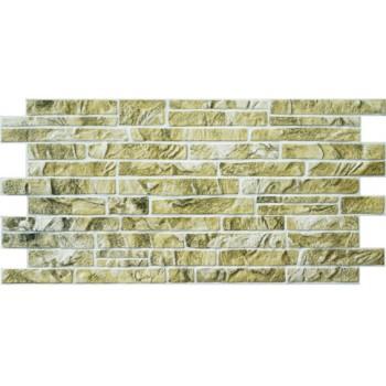 Panele Ścienne PCV 14043 Kamień Łupek Zielony (1020 x 495 mm) - Sklep z Panelami Ściennymi PCV Tapetydekoracje.pl