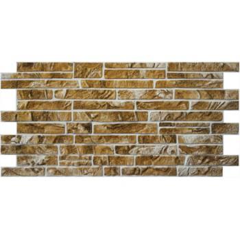 Panele Ścienne PCV 14044 Kamień Brązowy Łupek (1020 x 495 mm) - Sklep z Panelami Ściennymi PCV Tapetydekoracje.pl