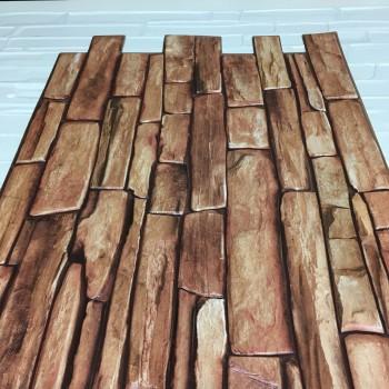 Panele Ścienne PCV 06922 Kamień Łupek Piaskowy (980 x 498 mm) - Sklep z Panelami Ściennymi PCV Tapetydekoracje.pl