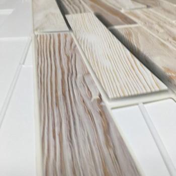Panele Ścienne PCV 07977 Parkiet Dąb Bielony (980 x 480 mm) - Sklep z Panelami Ściennymi PCV Tapetydekoracje.pl